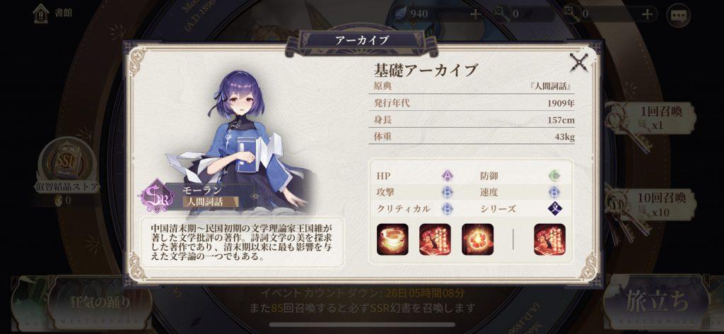 akasha-0003