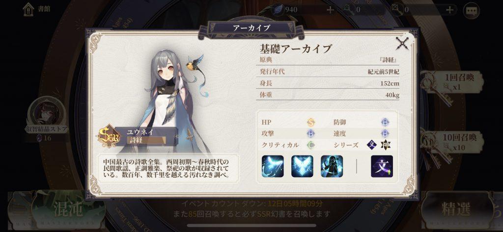 akasha-0006