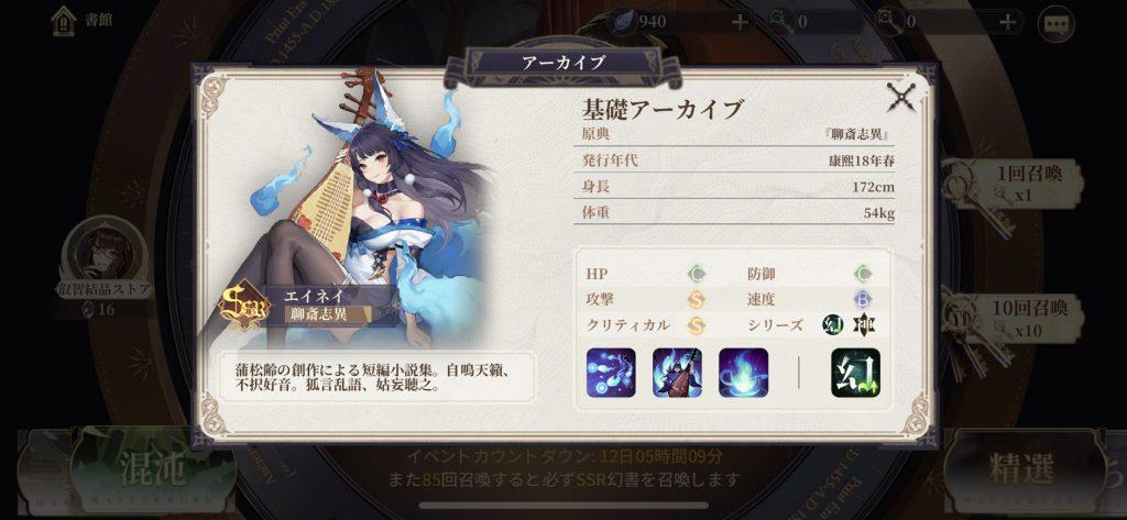 akasha-0014