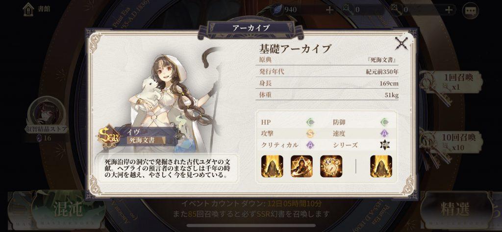 akasha-0015
