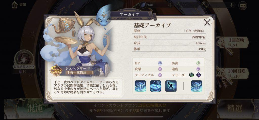 akasha-0016