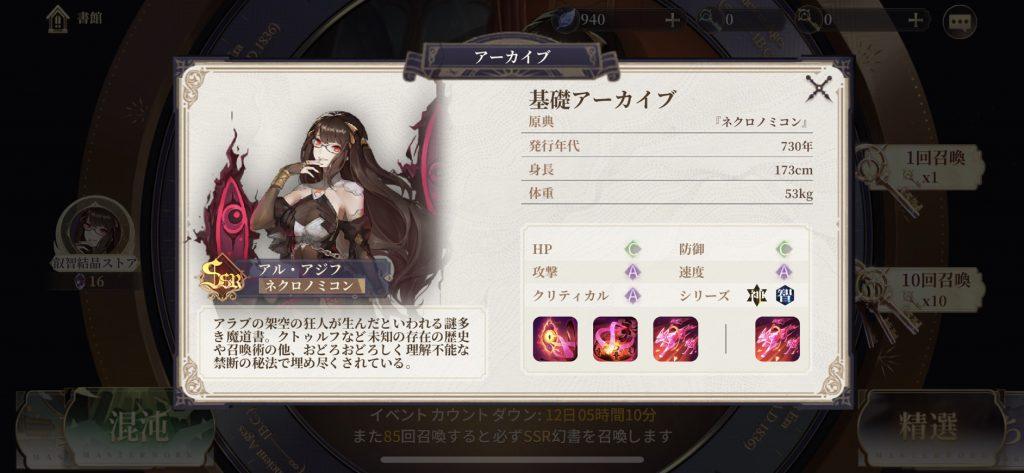 akasha-0017
