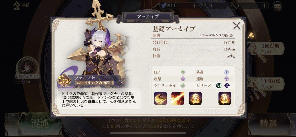 akasha-0019