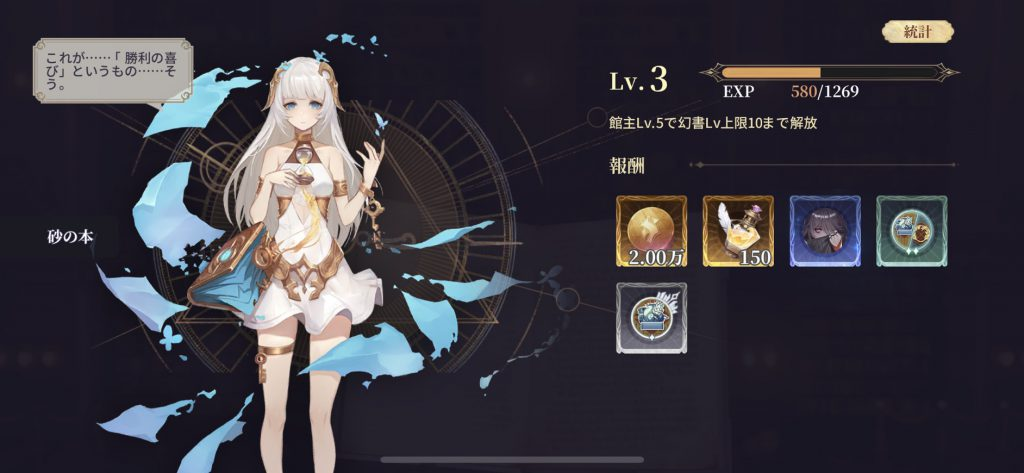 akasha-0030