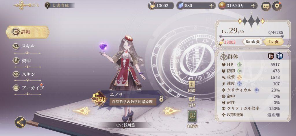 akasha-0039