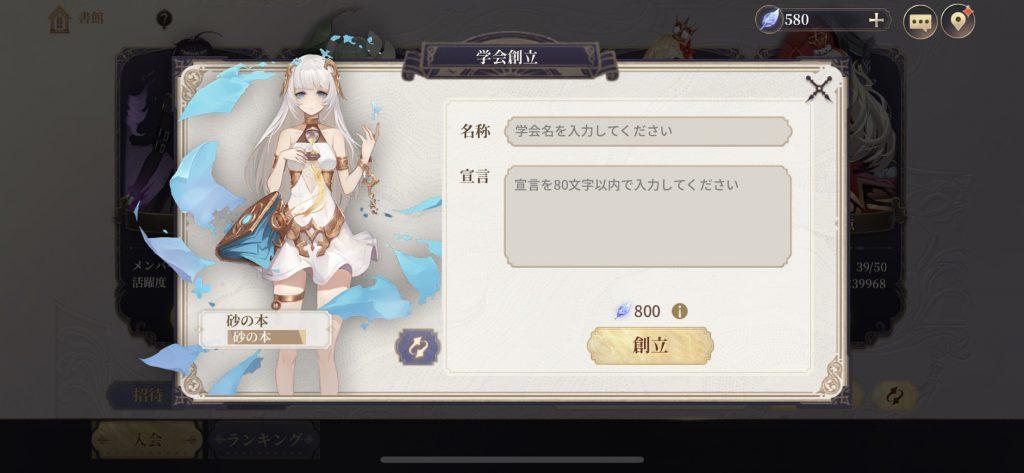 akasha-0045