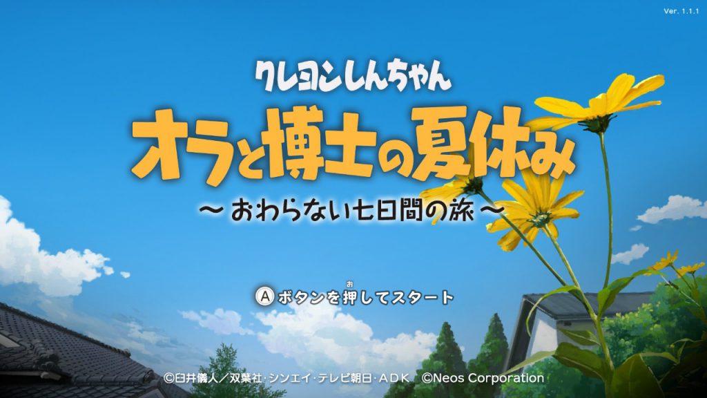 oranatsu_001
