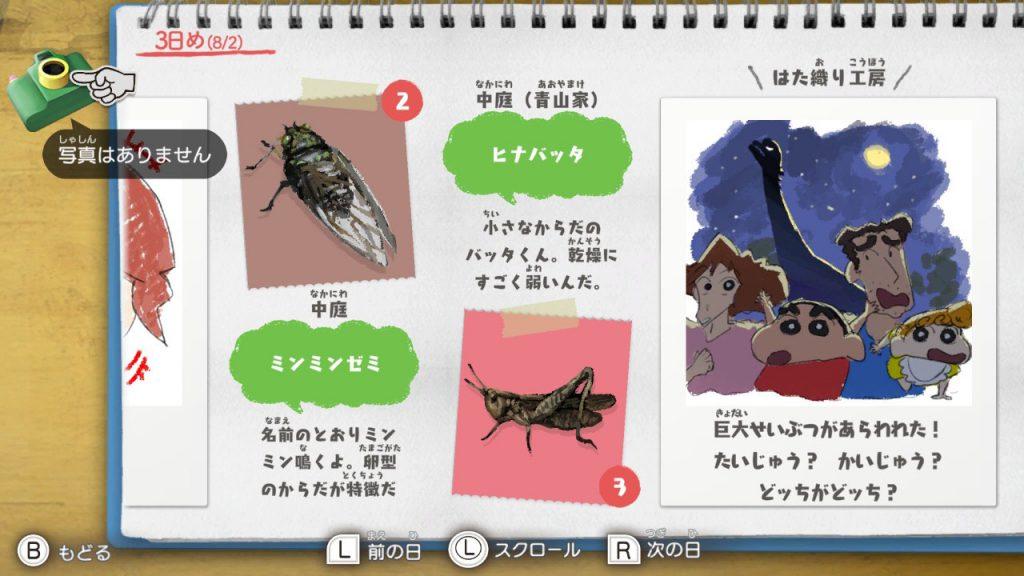 oranatsu_017